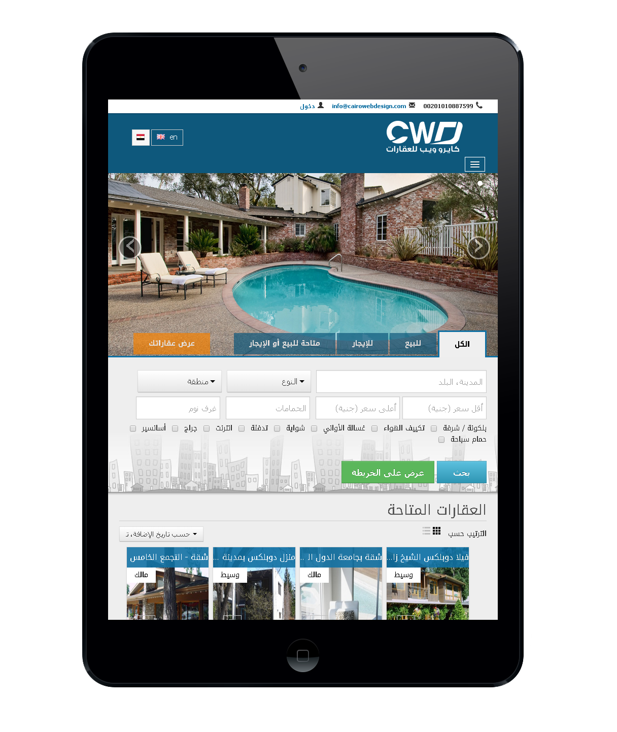 CWD Real estate agency portal script Example