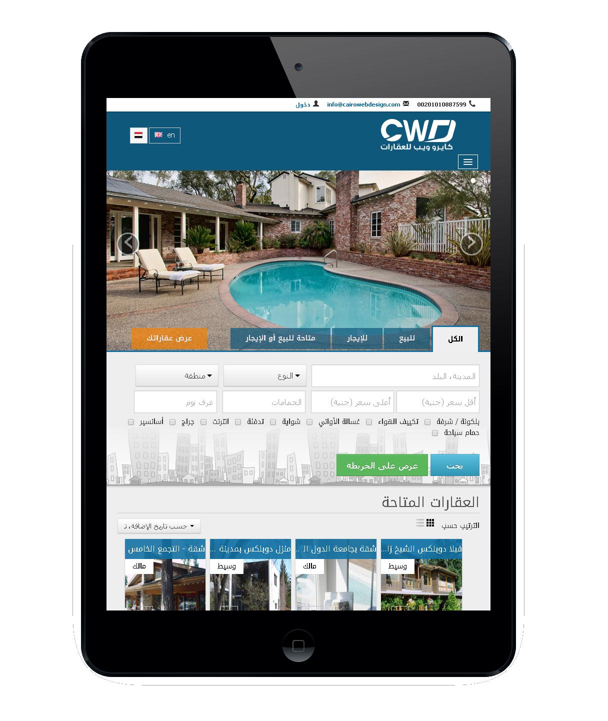 CWD Real estate agency portal script Example Cairo Web Design