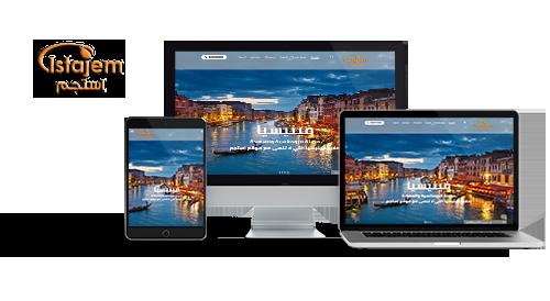 Istajem website design